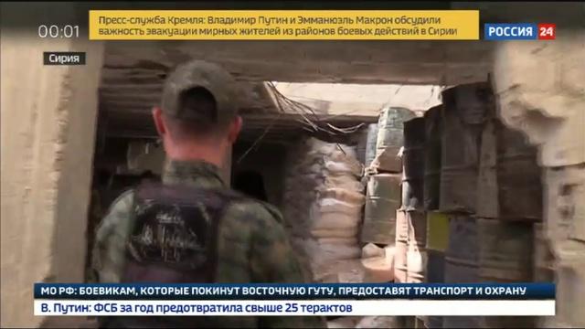 Новости на Россия 24 • Боевики Джебхат ан-Нусры обстреляли гуманитарный конвой в Восточной Гуте