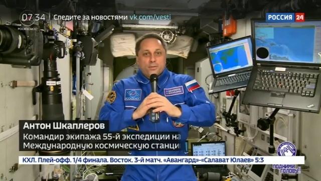 Новости на Россия 24 Космическое поздравление с 8 Марта от командира экипажа МКС
