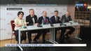 Новости на Россия 24 • На Сахалине открылся фестиваль телефильмов Утро Родины
