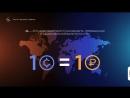 CityLife цифровая туристическая валюта