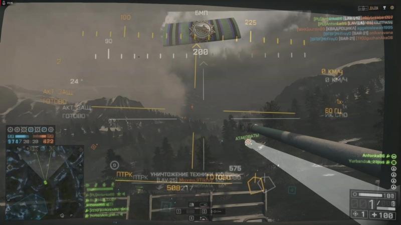 Useless battlefield 4 montage