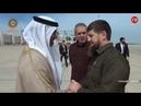 Кадыров прибыл в ОАЭ по приглашению Принца Абу-Даби
