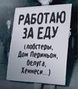 Сергей Романенко фото #46