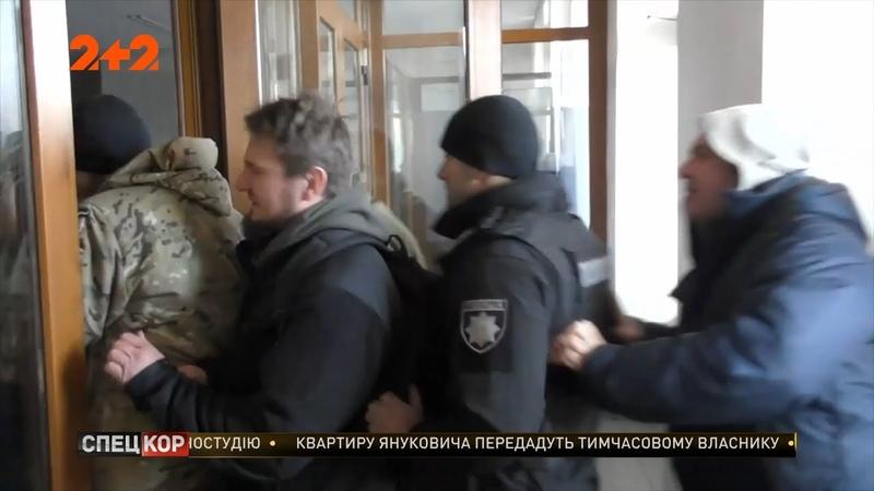 Штурм держадміністрації в Житомирі