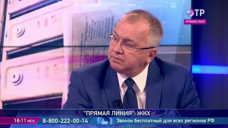 Эксперт по ЖКХ Андрей Широков Прекратите платить по выставляемым тарифам без письменных договоров