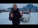 Реальные цены на BMW F10 Сколько можно скинуть в январе Доступный немец