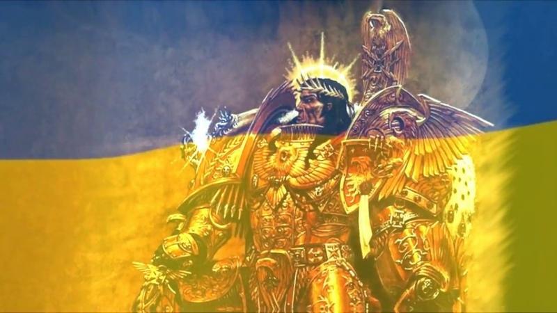 ИМПЕРАТОР ЧЕЛОВЕЧЕСТВА - КТО ОН THE EMPEROR OF MANKIND - WHO IS HE ВАРХАММЕР 40К