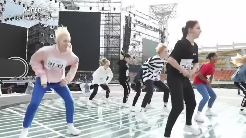[VIDEO] 181021 Interview Changwon K-pop World Festival