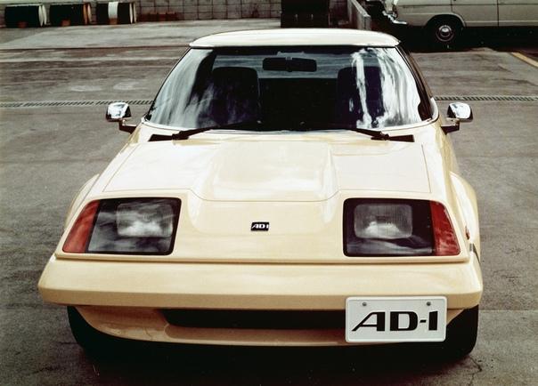 Nissan AD 1 1975 года AD1 был аэродинамическим прототипом со средним расположением двигателя и коэффициентом лобового сопротивления 0,26 (кд). Охлаждающий воздух направлялся от передней части