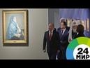 Бесценное наследие эпох музейные сокровища со всей России привезли в Манеж МИР 24
