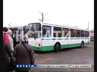 Двукратное повышение - в автобусах Борского района неожиданно выросли тарифы