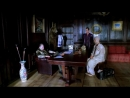 Генерал и дурачок...Отрывок из фильма Даун Хаус.