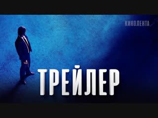 Русский трейлер: Джон Уик 3