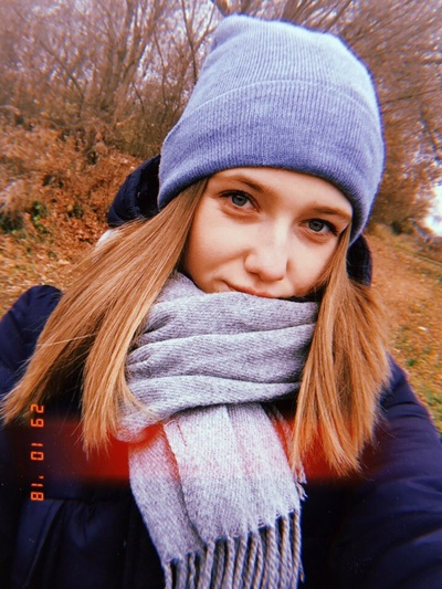 Алина Худякова