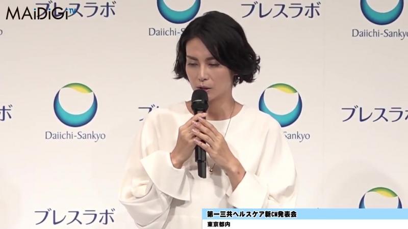 Пресс-конференция компании Daiichi Sankyo (18.9.20)