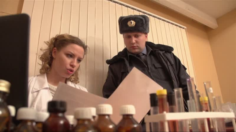 Участковый детектив 69 серия Счастливый билет