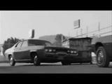 Бешеные Псы Reservoir Dogs (Outcast)