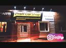 Магазин профессиональной автохимии в Оренбурге PeoffCarShop