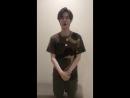 [VIDEO] 180918 Поздравление с днем рождения от И Бо для стаффа Day Day Up