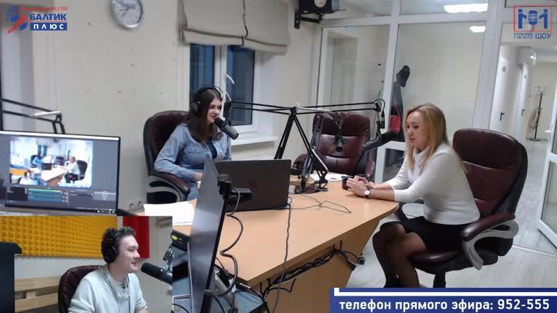 Президент спортивной федерации Калининградской области по конькобежному спорту Марина Толпыго