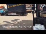 Двигатель Хендай Санта Соната Киа Соренто Спортедж Оптима Церато 2.4 G4KEОтправлен в Краснодар