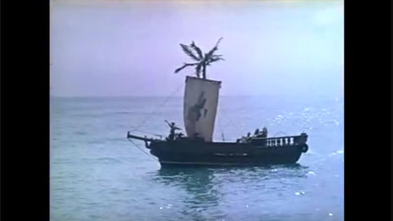 Vlc-pesnja-7-Parus-2018-10-15-13-h-m-s-Новые приключения капитана Врунгеля. HD1080-hd-1978-god-film-made-ussr-aaa-scscscrp