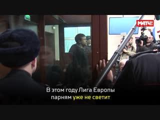 Суд продлил арест Кокорину и Мамаеву до 8 апреля