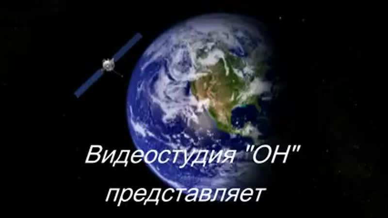 Зульфия и Жавит Шакировы в Нефтекамске. 240 X 426 .mp4