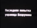 Всесоюзная Спартакиада 1928 sport sssr istoriya hxod scscscrp