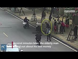 Вот что происходит, когда в Китае теряют пачку денег!
