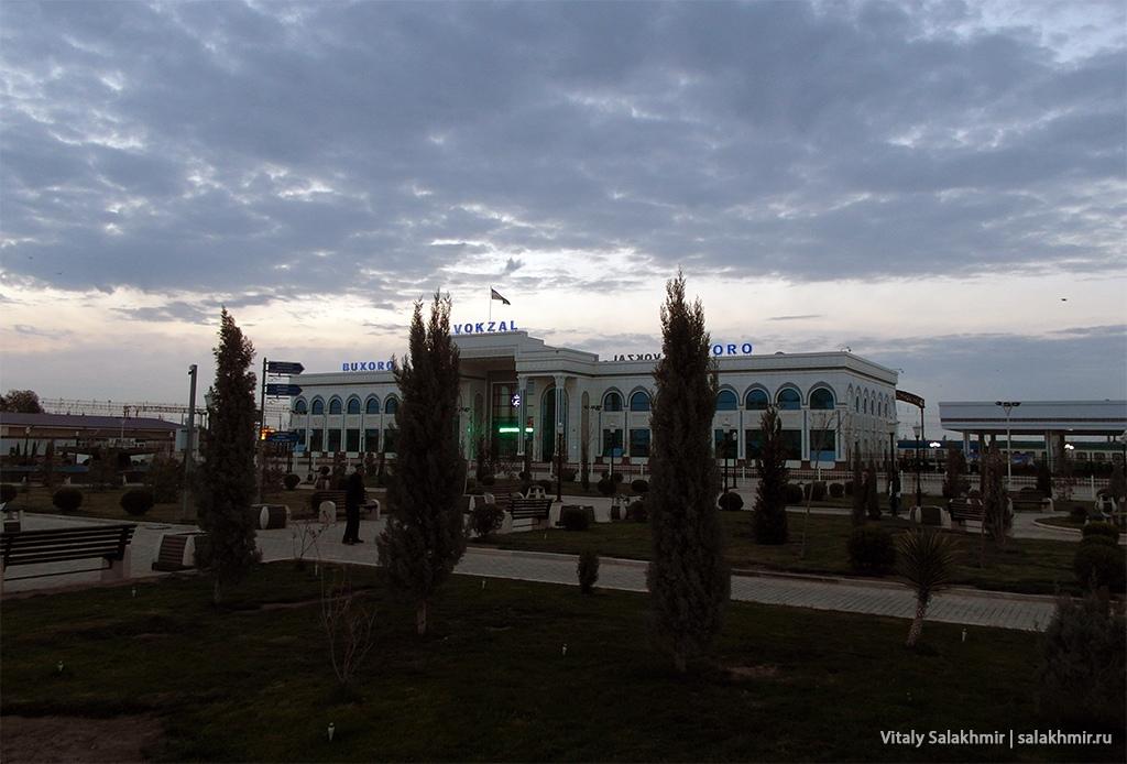 Вокзал Бухара-1, Каган 2019