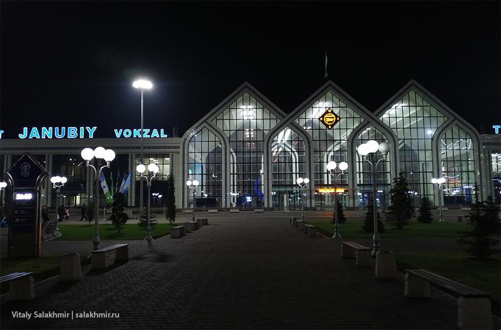 Вокзал Ташкент-Южный снаружи, Ташкент 2019