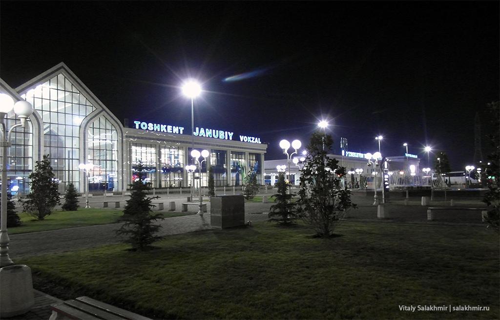 Вокзал в Ташкенте, 2019