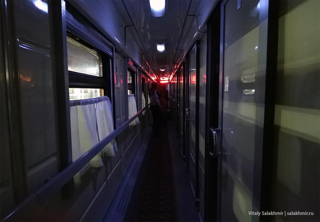 Коридор поезда Ташкент-Бухара 2019