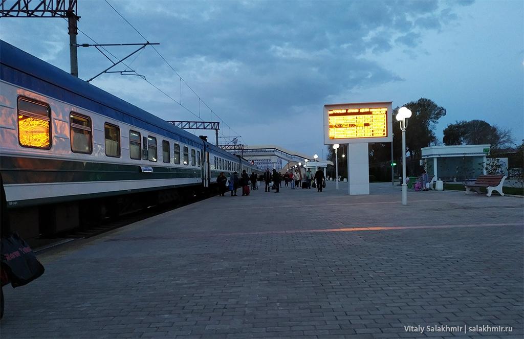 Поезд в Кагане, 2019