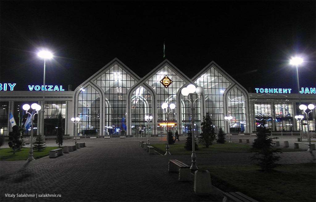 Вокзал в Ташкенте, Ташкент-Южный 2019