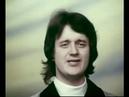 Песняры Беловежская пуща 1977г солист Валерий Дайнеко