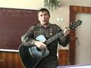 Я убит на чеченской войне.wmv/MUZGAZETA ВЕТЕР ВОЙНЫ/
