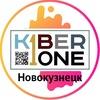 KIBERone Новокузнецк