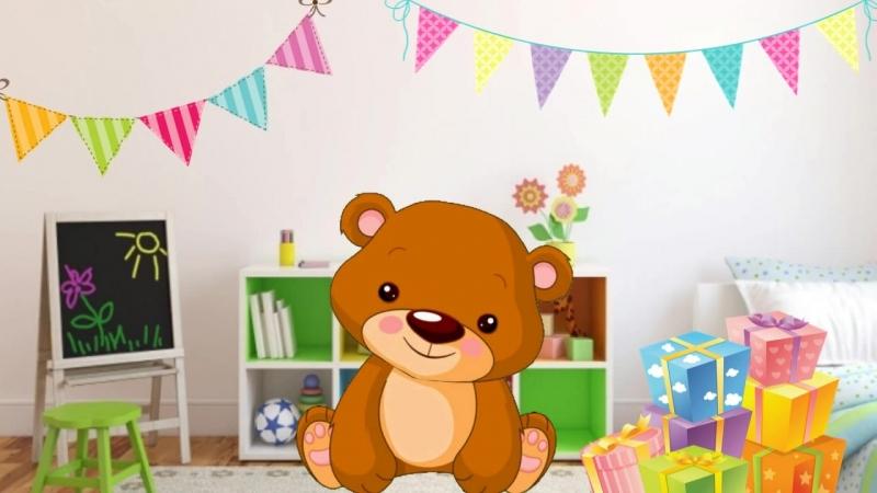 Очень милое поздравление для вашего ребёнка С ДНЁМ РОЖДЕНИЯ mp4