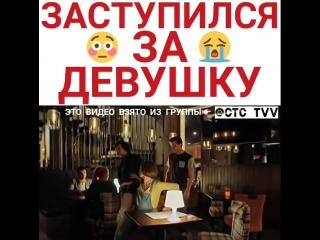 ctc_tvv_20180818173558.mp4
