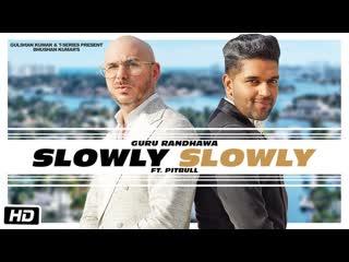 Премьера. guru randhawa feat. pitbull - slowly slowly