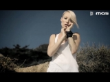 Cosmic Gate Feat Emma Hewitt - Be your sound