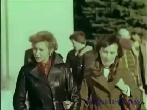 Луганск (Ворошиловград) 1980-е