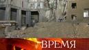 В Магнитогорске завершена поисково-спасательная операция, под завалами найдены тела 39 погибших.