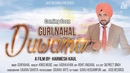 Duwama Full HD Guri Nahal New Punjabi Songs 2018 Latest Punjabi Songs 2018