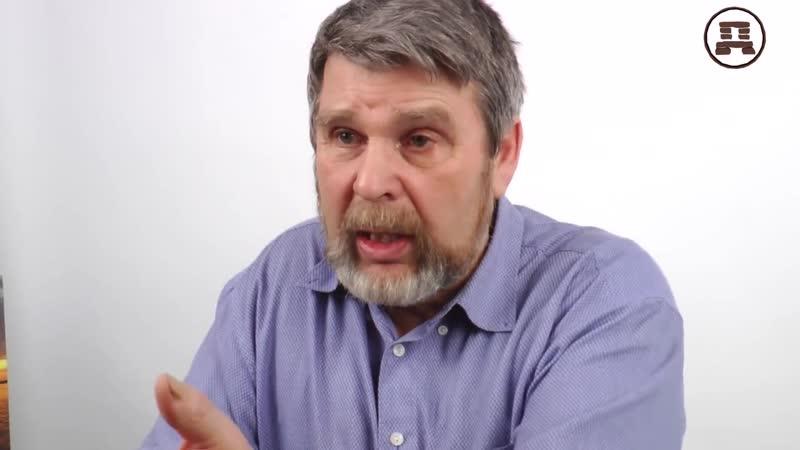 Зачем обществу навязали моногамные семейные отношения Георгий Сидоров