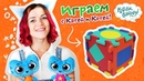 Котики, вперед! - Играем с Катей и Котей - Играем в пазлы - развивающее видео для детей