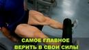 Тренировка ног от Чемпиона Натуральный Бодибилдинг GNBF Artyom Yakhnitsa Артём Яхница