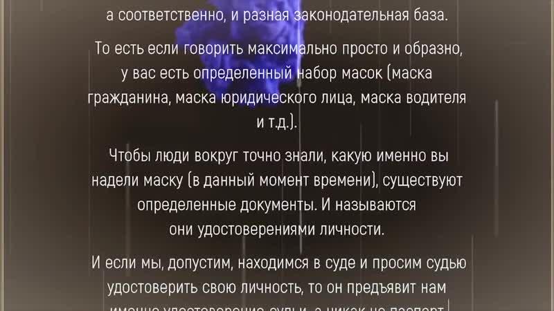 [Реальное Мироустройство] Депутаты платят огромные деньги за эти знания